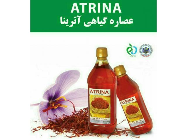 عصاره زعفران آترینا مایع باکیفیت