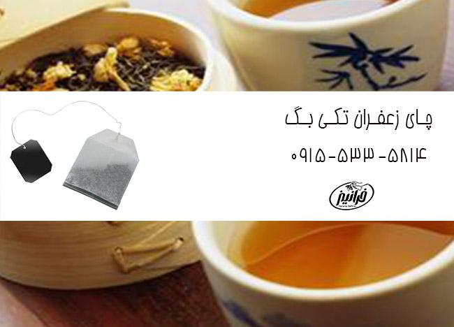 فروش چای زعفران تی بگ 20 عددی