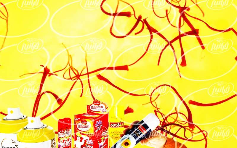 مرجع اصلی خرید اسپری زعفران