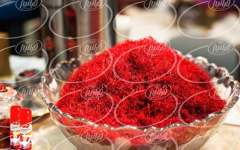 مرکز فروش اینترنتی اسپری زعفران صدف