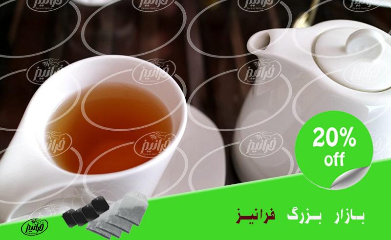 بزرگترین سایت چای زعفرانی تروند صادراتی