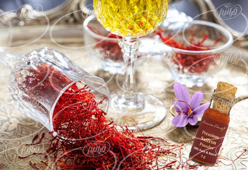 نمایندگی پودر نوشیدنی فوری زعفرانی ارگانیک