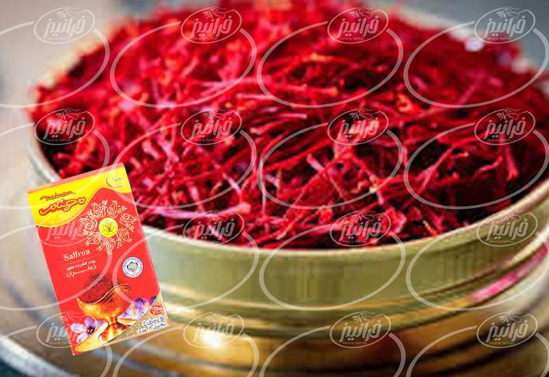 تولید عصاره پودر زعفران مهنام 64 گرمی