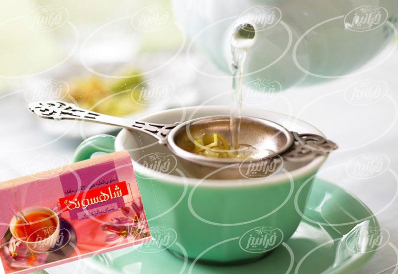 نمایندگی برترین چای زعفرانی شاهسوند