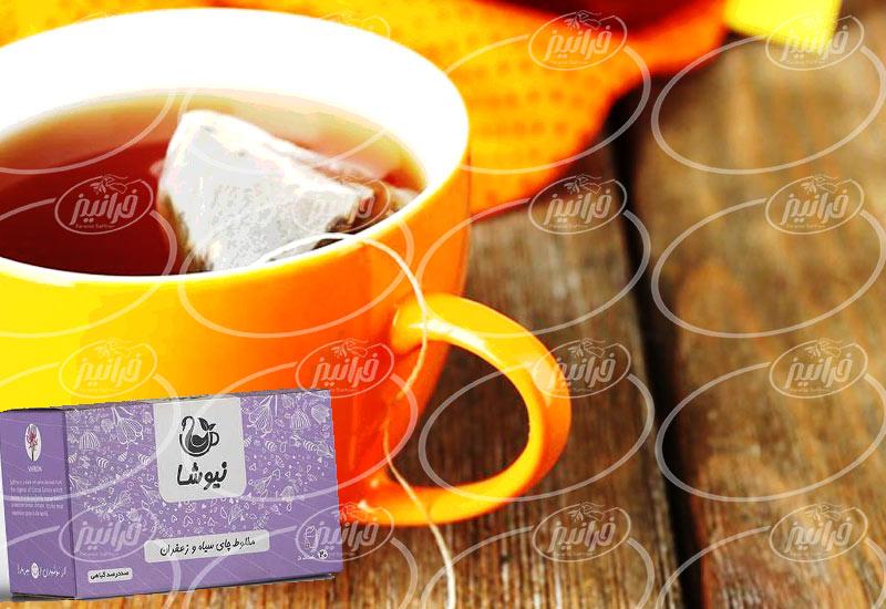 نمایندگی دمنوش چای زعفران نیوشا در کشور