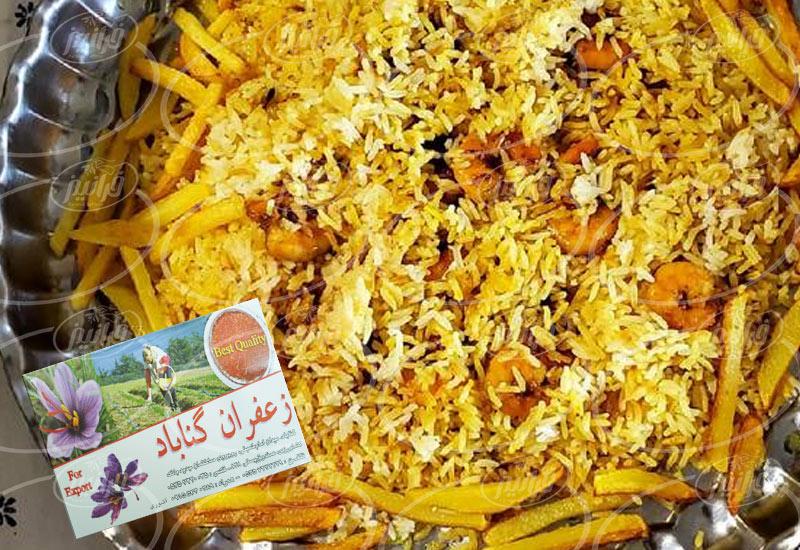قیمت زعفران 1 مثقالی گناباد