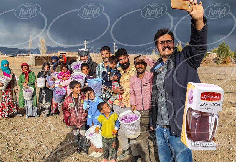 فروشگاه اینترنتی پودر زعفران مصطفوی