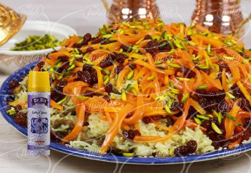 قیمت اسپری زعفران بیز در مناطق مختلف