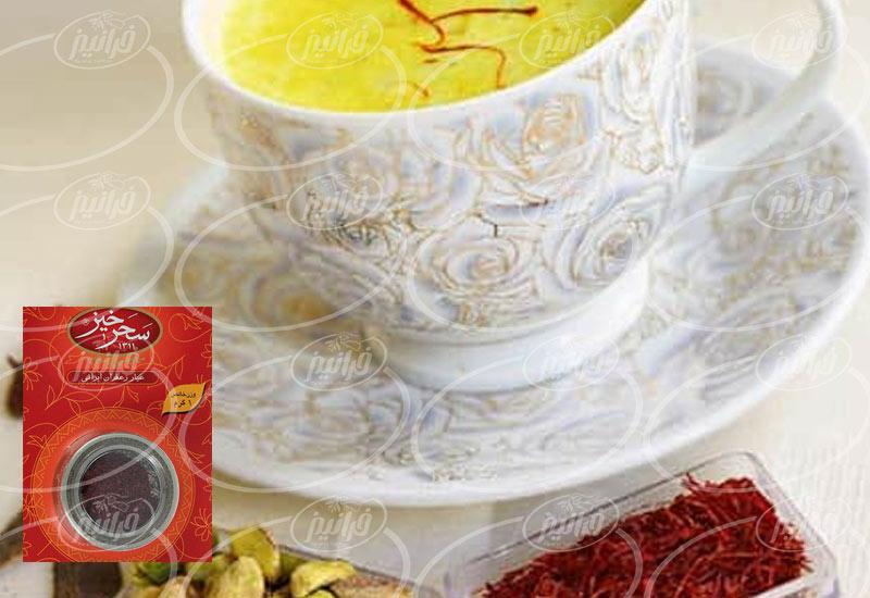 قیمت زعفران سحرخیز یک مثقالی وکیوم