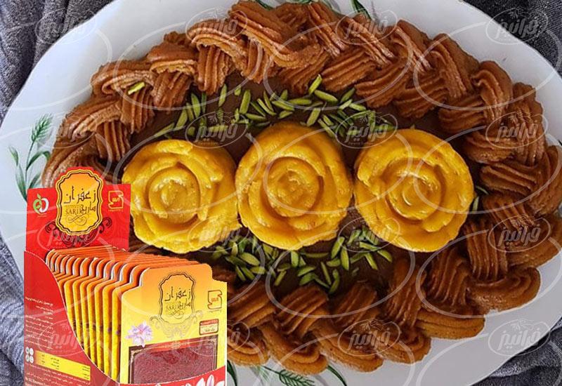 خرید زعفران 1 گرمی ساریج وکیوم