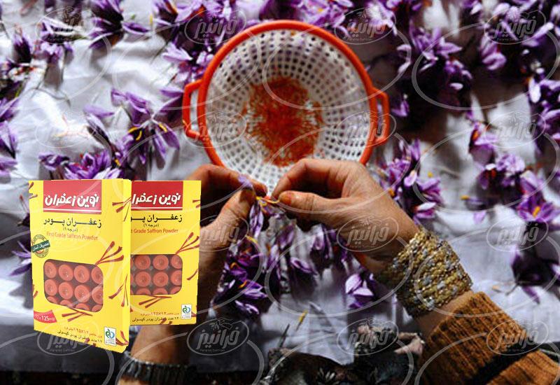 داد و ستد پودر زعفران نوین ۳ گرم