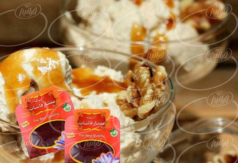 مرغوبیت پودر زعفران قائنات برای صادرات