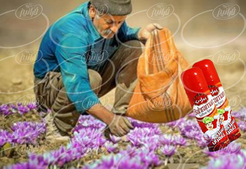 شرکت تولید کننده اسپری زعفران بهرامن 110 میلی گرم