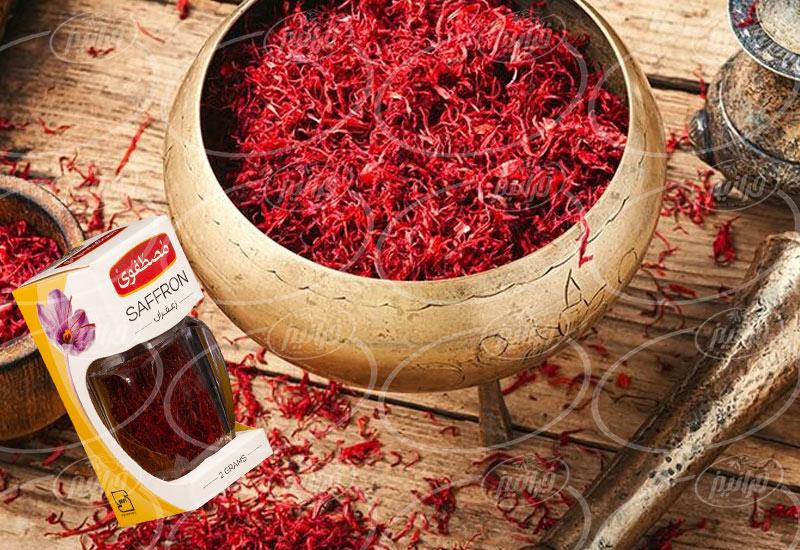 پرفروش ترین سایت زعفران مصطفوی ایرانی