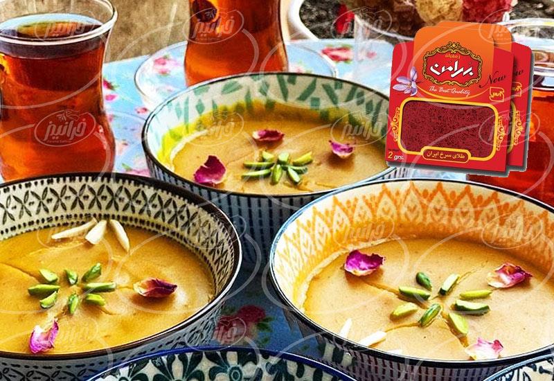 قیمت زعفران 2 گرمی بهرامن برای حجم عمده